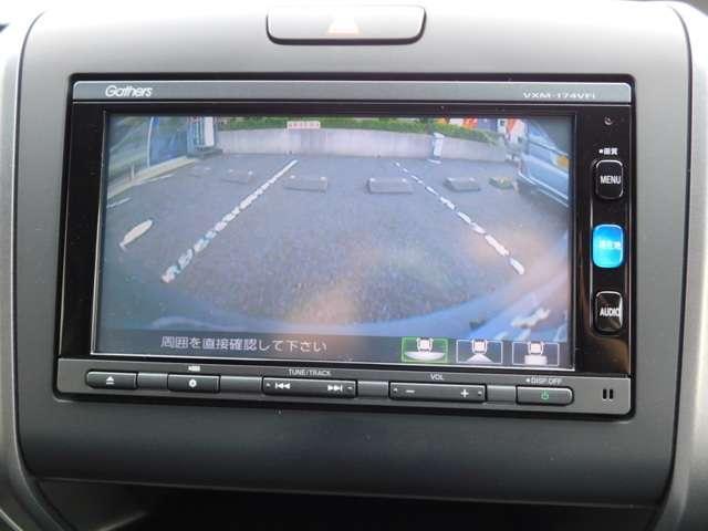 G・ホンダセンシング 認定中古車 2年保証 新車保証継承有 延長保証対象車 両側電動スライドドア ドライブレコーダー Bluetooth対応 禁煙 ワンオーナー(20枚目)