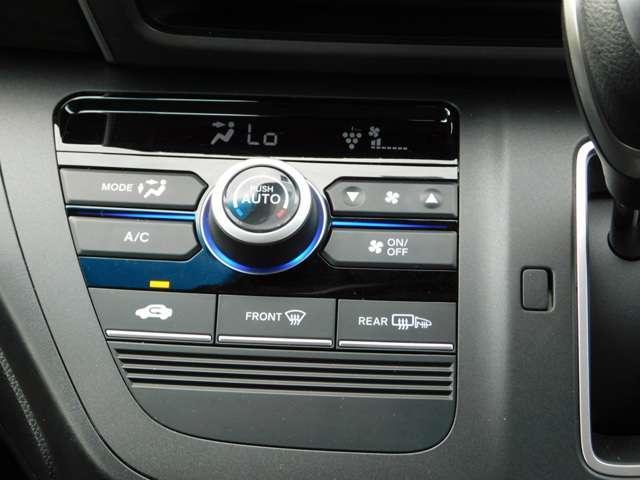 G・ホンダセンシング 両側電動スライドドア 純正メモリナビ バックカメラ Bluetooth Cパケ Sパケ 禁煙 アクティブコーナリングライト ロールサンシェード コンフォートビュー 2列目キャプテンシート(9枚目)
