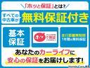 Fパッケージ コンフォートエディ 禁煙 1オナ 8inナビ(23枚目)