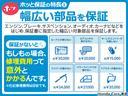 Fパッケージ コンフォートエディ 禁煙 1オナ 8inナビ(24枚目)