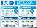Fパッケージ コンフォートエディ 禁煙 1オナ 8inナビ(29枚目)