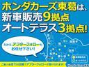 Fパッケージ コンフォートエディ 禁煙 1オナ 8inナビ(35枚目)