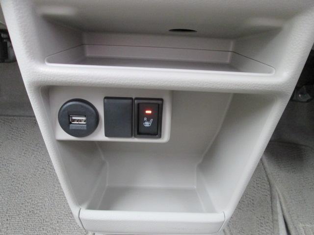 センターコンソール 運転席シートヒータースイッチ