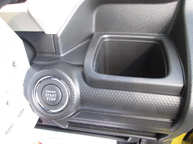 HYBRID MZ 4WD 衝突被害軽減ブレーキ 全方位モニ(14枚目)