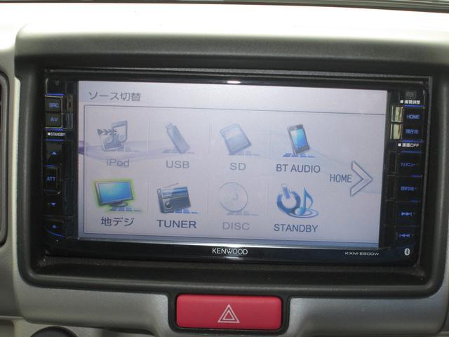 多彩なオーディオソース【フルセグTV・DVD再生・CD再生・AM/FMラジオ・スマートフォン連携・Bluetooth対応】
