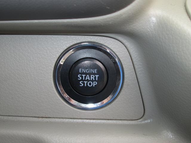 キーレスプッシュスタート 携帯リモコンが車内にあればワンタッチでエンジンがかけられます