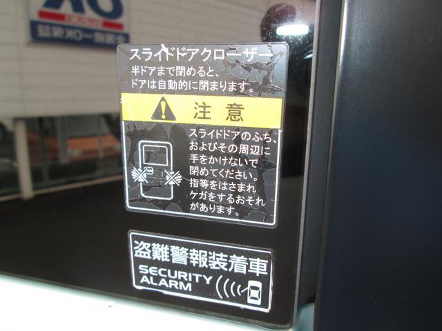 後席両側スライドドアクローザー付き 半ドアまで閉めると自動的に閉まってくれるので、半ドアが原因によるバッテリー上がりの防止につながります