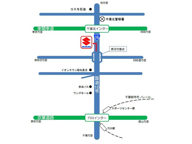 カスタム HYBRID XS 衝突被害軽減S  ドラレコ(42枚目)