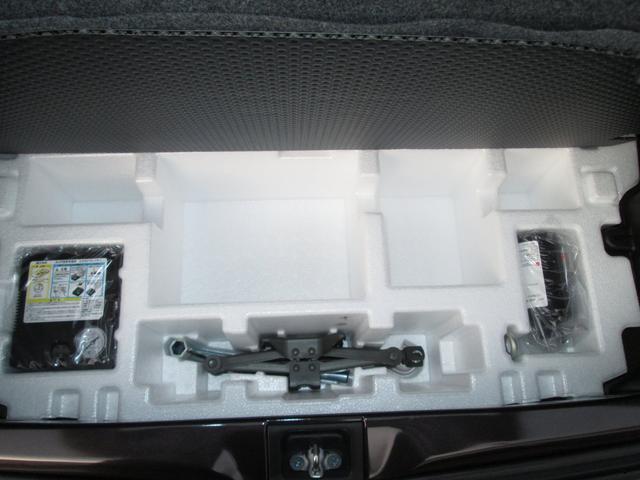 L 2型 衝突被害軽減ブレーキ 前方・後方誤発進抑制機能(19枚目)