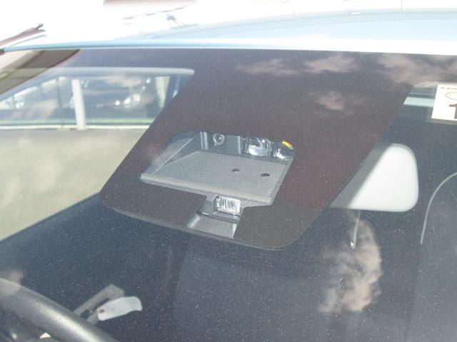 S 3型 衝突被害軽減ブレーキ ディスチャージヘッドランプ(2枚目)