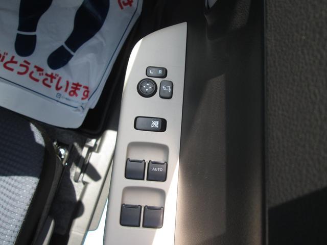 S 3型 衝突被害軽減ブレーキ ディスチャージヘッドランプ(11枚目)