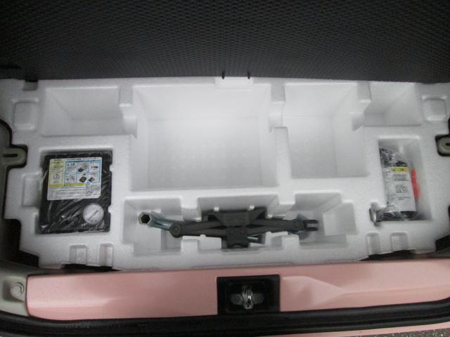G レーダーブレーキサポート 誤発進抑制機能(33枚目)
