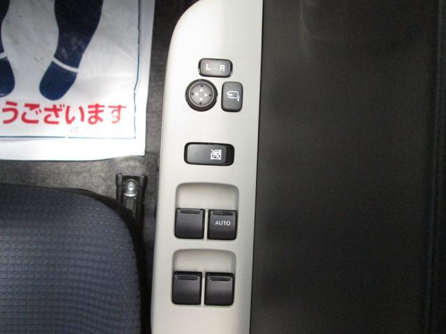 L 3型 電動格納ドアミラー 前方・後方誤発進抑制機能 CD(13枚目)