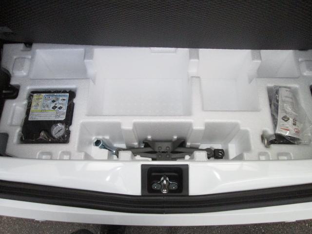 L 3型 電動格納ドアミラー 前方・後方誤発進抑制機能 CD(22枚目)