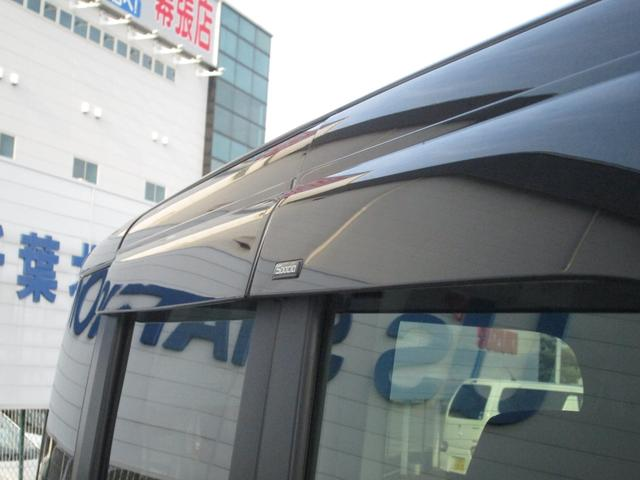 カスタムZ ナビ TV ETC ディスチャージ 14AW(21枚目)