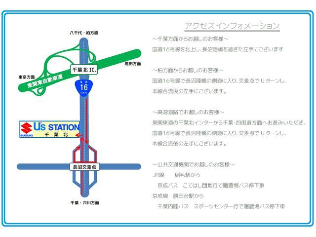 カスタムZ ナビ TV ETC ディスチャージ 14AW(56枚目)