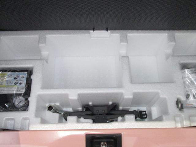 L 3型 衝突被害軽減ブレーキ 前後誤発進抑制機能(23枚目)