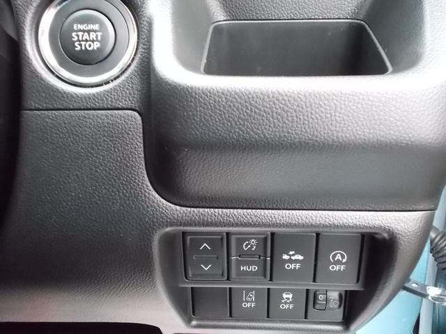 HYBRID FX 元社用車 サポカー シートヒーター(18枚目)