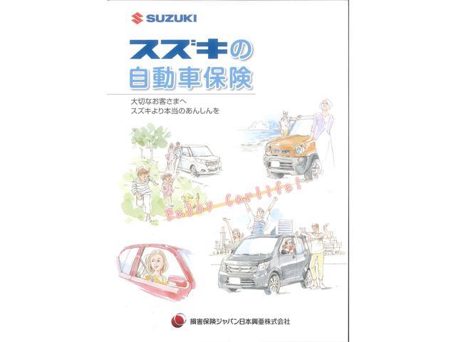 HYBRID FX 元社用車 サポカー シートヒーター(35枚目)