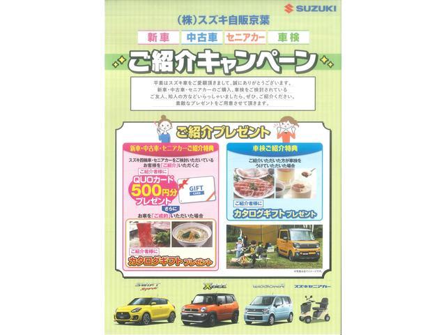 HYBRID FX 元社用車 サポカー シートヒーター(44枚目)