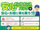 HYBRID FX 元社用車 サポカー シートヒーター(31枚目)