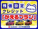 HYBRID FX 元社用車 サポカー シートヒーター(45枚目)