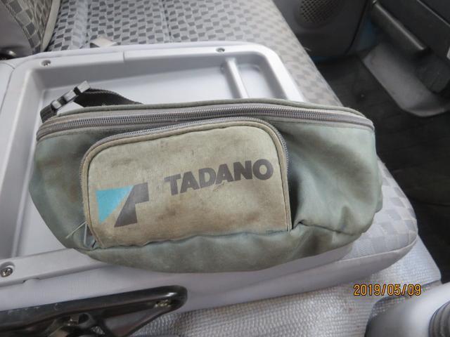 タダノZF293HE 走行20536km ワンオーナー(12枚目)