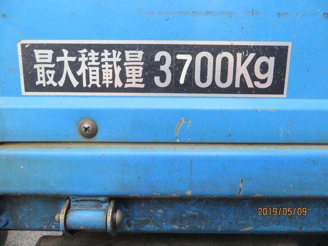 タダノZF293HE 走行20536km ワンオーナー(19枚目)