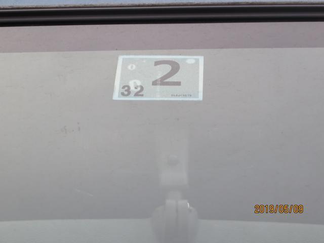 タダノZF293HE 走行20536km ワンオーナー(20枚目)