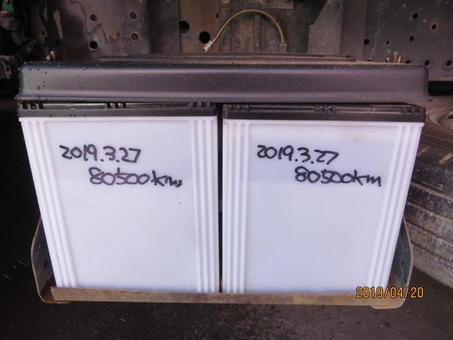 強化ダンプ 3t4No.強化ダンプ フルフラ ワンオーナー(18枚目)