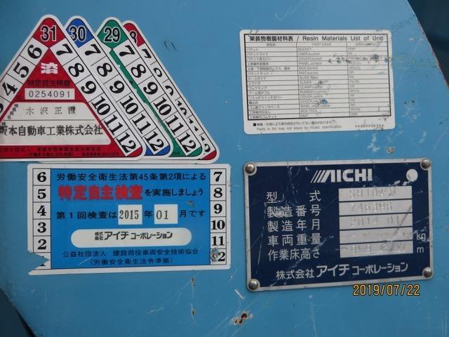 トラック AC MT 修復歴無 ワンオーナー 3名乗り(17枚目)