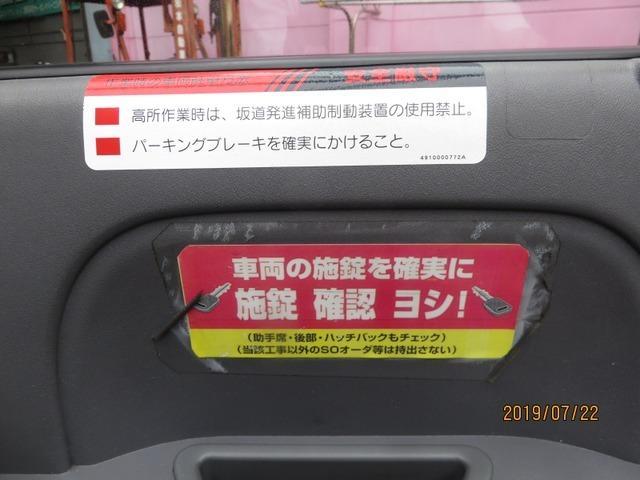 トラック AC MT 修復歴無 ワンオーナー 3名乗り(19枚目)