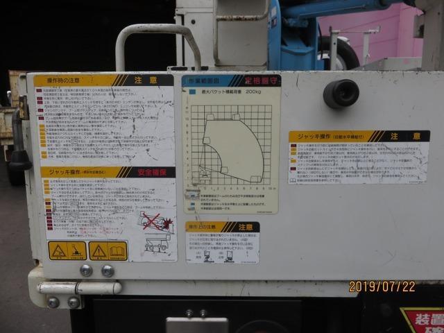 トラック AC MT 修復歴無 ワンオーナー 3名乗り(20枚目)