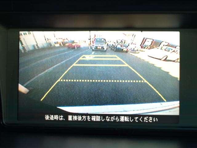 S HDDナビスペシャルパッケージ ETC HDDナビHID(16枚目)