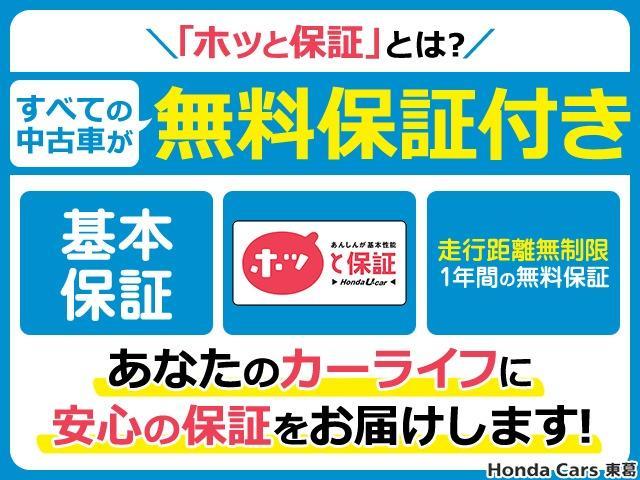 Sパッケージ 禁煙車 純正インターナビTV CTBA ETC(33枚目)