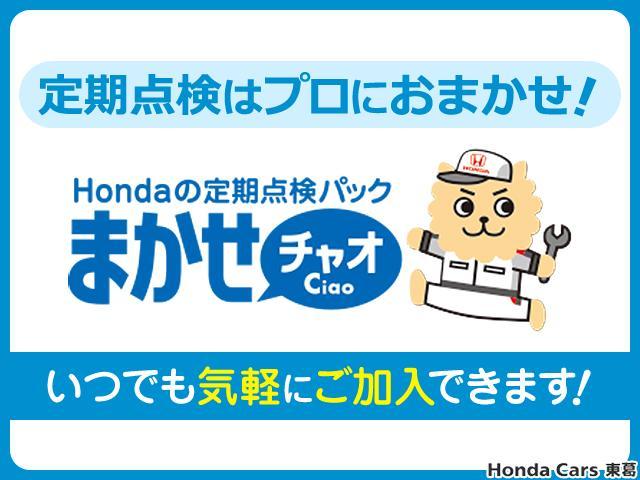 「ホンダ」「N-BOX」「コンパクトカー」「千葉県」の中古車28