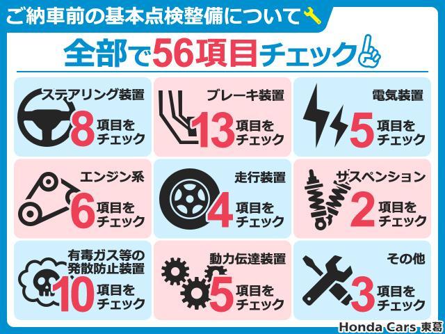 スパーダ ホンダセンシング 禁煙 ワンオー ドラレコ ナビ(22枚目)
