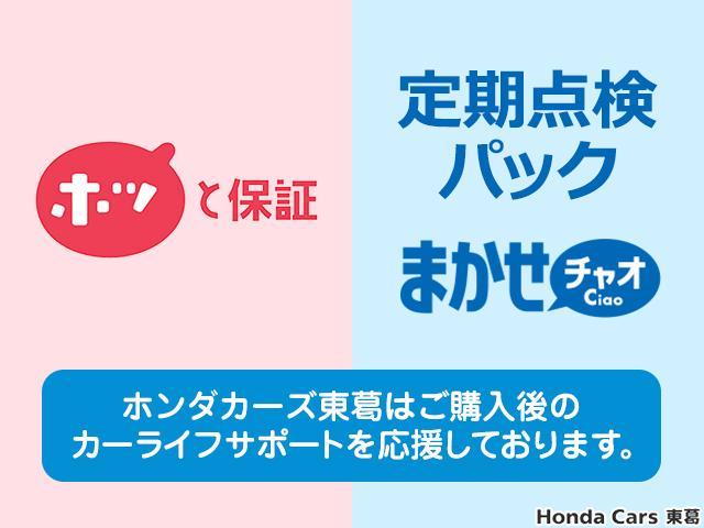 スパーダ ホンダセンシング 禁煙 ワンオー ドラレコ ナビ(34枚目)