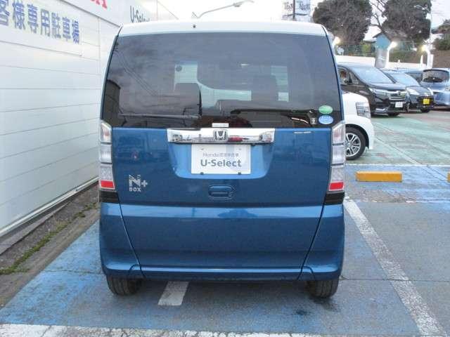 「ホンダ」「N-BOX+カスタム」「コンパクトカー」「千葉県」の中古車5