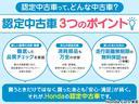 Sパッケージ 禁煙車 純正インターナビTV CTBA ETC(31枚目)