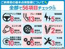 Sパッケージ 禁煙車 純正インターナビTV CTBA ETC(32枚目)