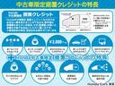 Sパッケージ 禁煙車 純正インターナビTV CTBA ETC(37枚目)