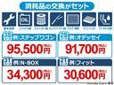 Sパッケージ 禁煙車 純正インターナビTV CTBA ETC(40枚目)