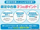 スパーダ ホンダセンシング 禁煙 ワンオー ドラレコ ナビ(21枚目)