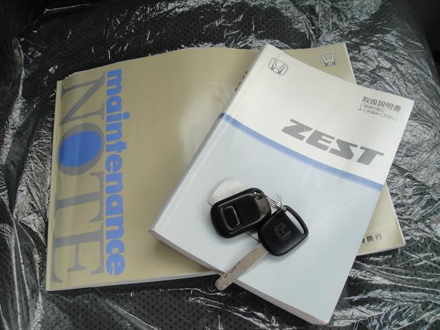 ホンダ ゼスト G ナビ ABS 電格ミラー CD MD キーレス 記録簿