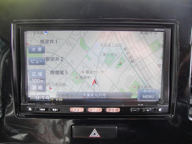 S 禁煙車 ナビTV Bluetooth ETC キーレス(6枚目)