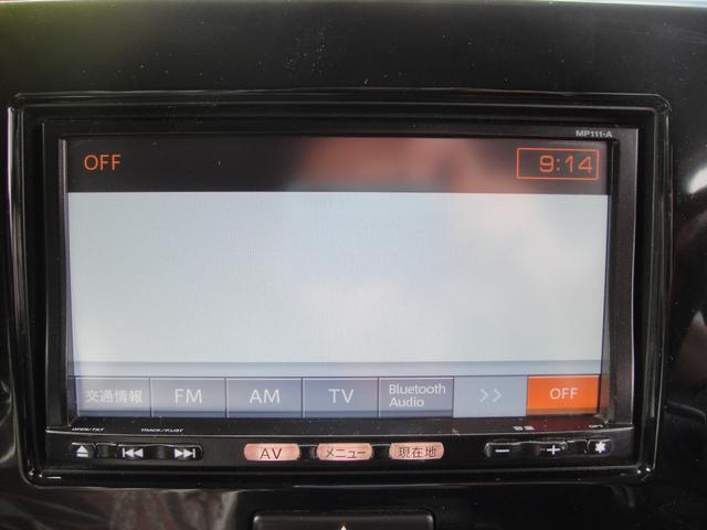 S 禁煙車 ナビTV Bluetooth ETC キーレス(7枚目)