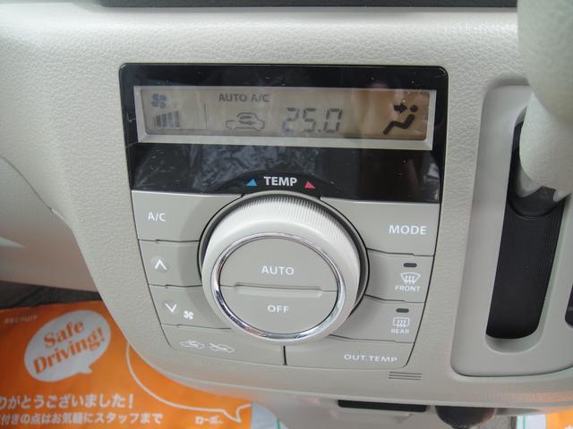 フルオートエアコン!!温度設定をするだけで、風量・風向を自動で調整してくれます!!