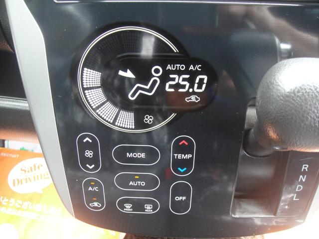 タッチパネル式フルオートエアコン!!温度設定をするだけで、風量・風向を自動で調整してくれます!!