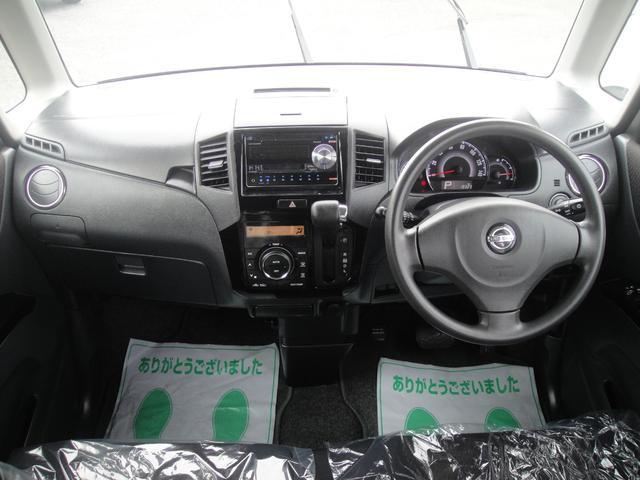 「日産」「ルークス」「コンパクトカー」「千葉県」の中古車4